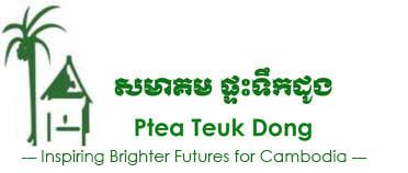 PTD Cambodia